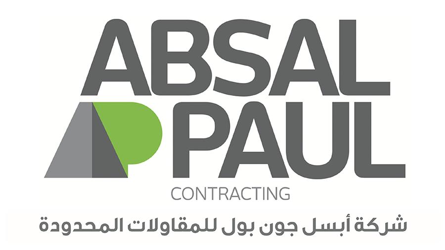 Absal Paul